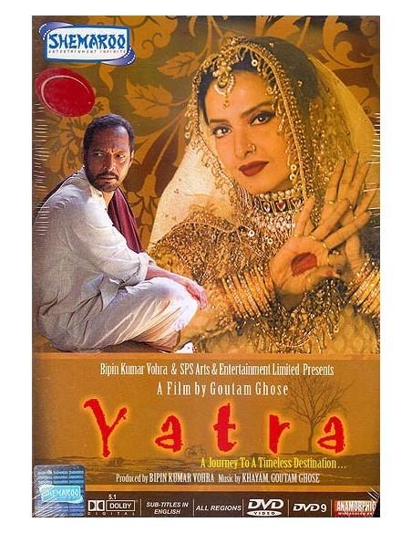 Yatra DVD (FR)