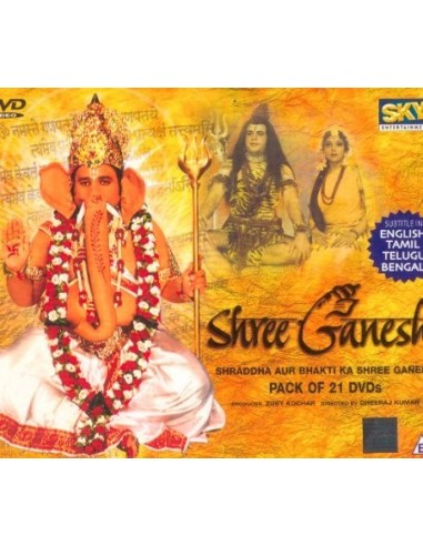 Shree Ganesh - 21 DVD Set