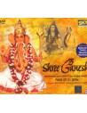 Shree Ganesh - Coffret 21 DVD