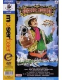 Quick Gun Murugun - Collector 2 DVD