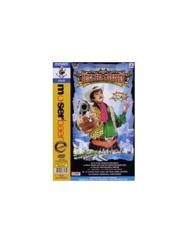 Quick Gun Murugun - Collector 2 DVD