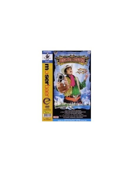 Quick Gun Murugun - Collector 2 DVD (FR)