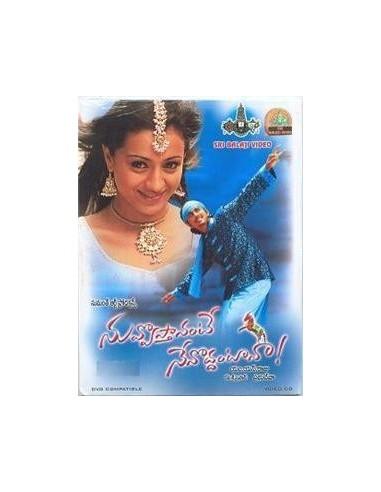 Nuvvostanante Nenoddantana DVD