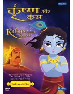 Krishna aur Kans DVD