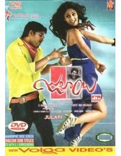 Julayi DVD