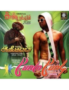 Poda Podi | Aadhi Bhagavan | Sundattam - CD