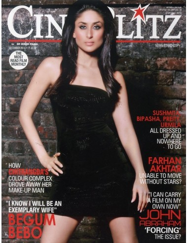 Cine Blitz, Décembre 2011