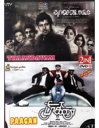 Thaandavam | Paagan - DVD