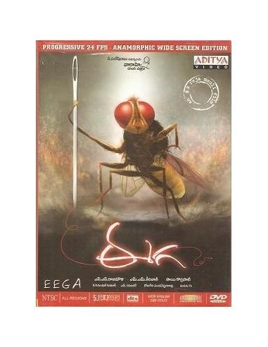Eega DVD