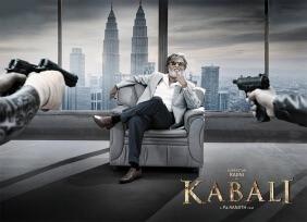 Kabali, Film Tamoul